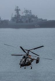 Military Watch Magazine поведал об уникальности строящихся вертолетоносцев России