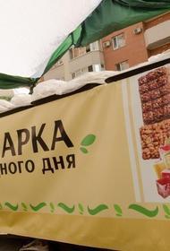 Четыре ярмарки выходного дня начнут работать в Краснодаре