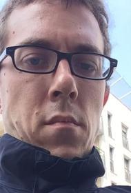 Во Франции журналист рассекретил тайную жизнь полиции