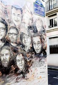 Во Франции началось дело «Шарли Эбдо»