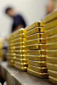 Есть идея: Латвия «нашла» способ потребовать у России вернуть золото