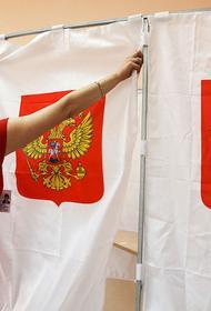 МГИК: Избиркомы для муниципальных выборов в Москве готовы в полном объеме