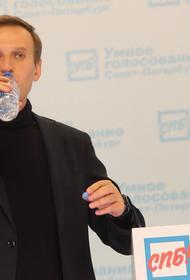 В НАТО потребовали объяснений от России из-за Навального