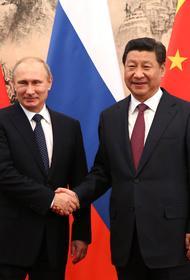 Китай намерен развивать с Россией стратегическое партнерство и защищать итоги Второй мировой