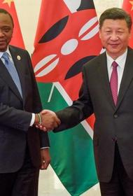 Китай продолжает укреплять свои позиции в Африке