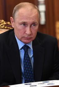 Путин: Повышение выплат по безработице привело на биржу труда давно не работавших россиян