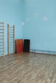 На Кубани отремонтировали 219 школьных спортзалов за пять лет