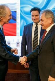 Сергей Шойгу провел рабочую встречу со спецпредставителем Генсека ООН по Сирии Гейром Педерсеном