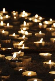 Жители Кубани зажгут «Свечи памяти» жертвам терактов