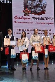 Хабаровск принял «Эстафету поколений»
