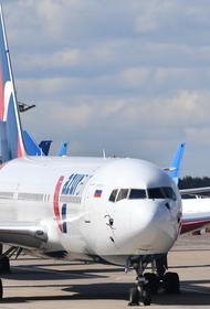 Российские власти открыли границу для граждан, родственники которых нуждаются в уходе