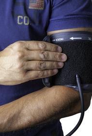 Австралийские учёные рассказали, как снизить кровяное давление
