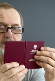 Экономист озвучил возможный срок нового повышения пенсионного возраста в России