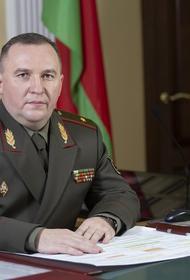 В Минобороны Белоруссии назвали причастных к попытке смены власти в республике