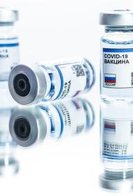 Три московские поликлиники  получили партии вакцины против COVID-19