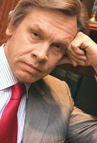 Пушков прокомментировал угрозы помощника госсекретаря США в адрес России из-за Белоруссии