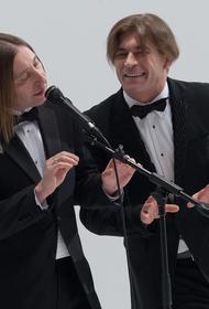 «Би-2» отменили свой «неуместный» концерт в Минске