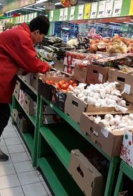 Продукты для россиян в этом году оказались рекордно дорогими