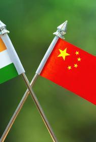 В шаге от глобального конфликта. Индия и Китай снова на грани войны
