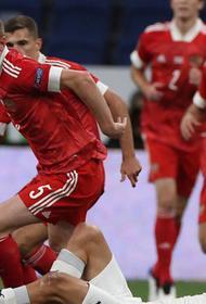 Россия одерживает первую победу в Лиге наций над Сербией - 3:1