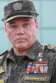 Валерий Герасимов встретился с начальником Генштаба Армении