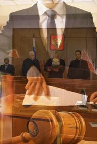 Без гнева и пристрастия: заметки адвоката в отставке