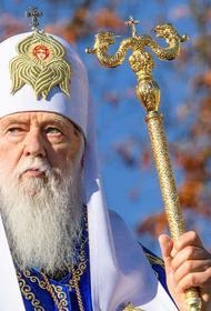 Украинский патриарх Филарет, утверждавший, что коронавирус – это кара за гомосексуализм, сам заразился ковидом