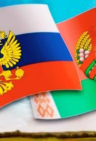 Что нужно сделать белорусам, чтобы войти в состав России