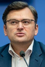 Украина инициирует срочное заседание Контактной группы по ситуации в Донбассе