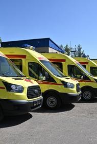 Хабаровские станции скорой помощи получили новые авто