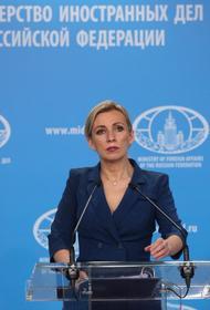 Захарова объяснила запись про стул на переговорах Вучича и Трампа