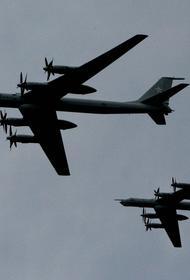 Российские противолодочные Ту-142 патрулировали  над Арктикой