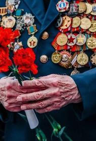 МИД Латвии: Россия снова поднимает тему насильственной оккупации Балтии