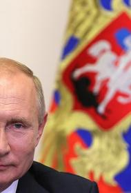 Путин рассказал, как пандемия коронавируса повлияла на жизнь россиян
