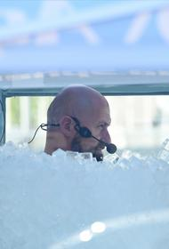 Австриец показал, сколько времени человек может находиться среди льда