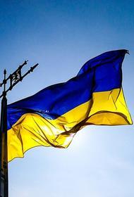 На Украине сообщили об операции «наказания» России из-за Белоруссии