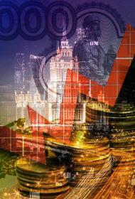 Экономическая политика Москвы в период пандемии оказалась одной из лучших в мире