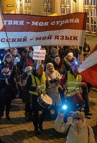 Латышский журналист: Самая большая низость России – выслеживать легионеров