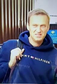 Состояние Алексея Навального улучшилось, он выведен из комы