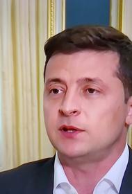 Офис Зеленского призвал Россию вмешаться в ситуацию с обострением в Донбассе