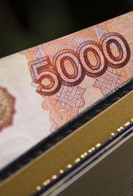 Бобков считает, что введение в РФ базового дохода будет зависеть от политической воли