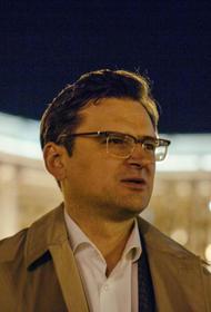 Глава МИД Украины Кулеба после инцидента на Донбассе инициировал срочную беседу с главой МИД РФ Лавровым