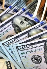 Китай может повторить российский сценарий в отказе от доллара