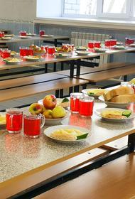 Хабаровску не хватает денег на школьное питание
