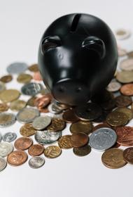 В России разработали  «гарантированный пенсионный продукт»