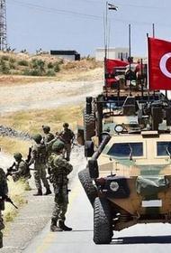 Турецкие войска попали под огонь в Сирии