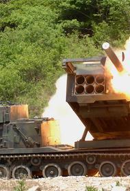 Американская РСЗО M270 проведет стрельбы близ российских границ