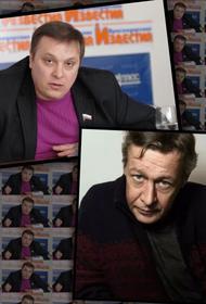 Андрей Разин намерен обратиться к Владимиру Путину с просьбой о помиловании Михаила Ефремова
