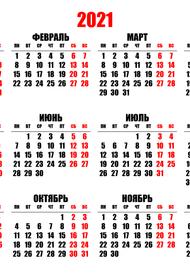 Минтруд представил проект переноса выходных дней в 2021 году для общественного обсуждения