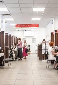 Собянин перевел ещё 3 услуги Пенсионного фонда России в «Мои документы»